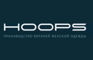 Hoops – новая коллекция зимней одежды!