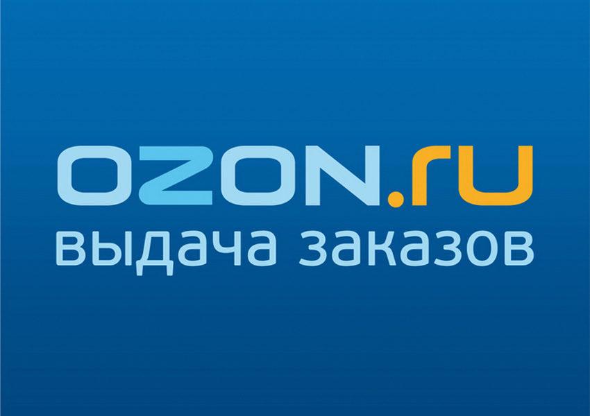 Внимание! Открытие пункта выдачи OZON